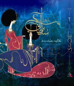 Sultani2