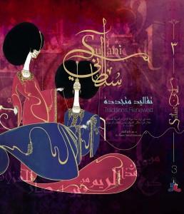 Sultani3